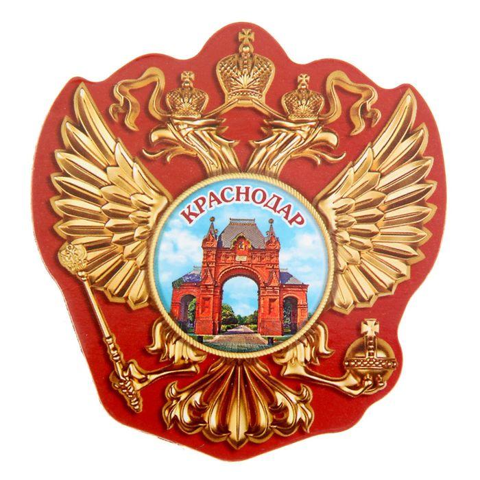 Магнит в форме герба «Краснодар»
