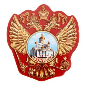 Магнит в форме герба «Саранск» Ош