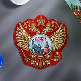 Магнит в форме герба «Москва» Ош