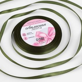 Лента атласная, 6 мм × 23 ± 1 м, цвет травяной №55