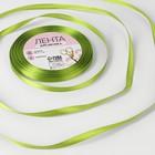 Лента атласная, 6 мм × 23 ± 1 м, цвет зелёный №143