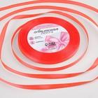 Лента атласная, 6 мм × 23 ± 1 м, цвет неоново-розовый №145