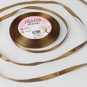Лента атласная, 6 мм × 23 ± 1 м, цвет сепия №29