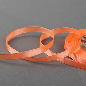 Лента атласная, 6 мм × 23 ± 1 м, цвет оранжевый №22