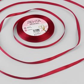 Лента атласная, 6 мм × 23 ± 1 м, цвет бордовый №33