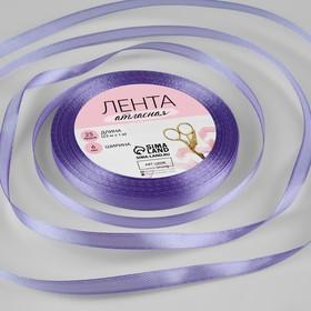Лента атласная, 6 мм × 23 ± 1 м, цвет сиреневый №21