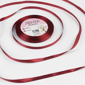 Лента атласная, 6 мм × 23 ± 1 м, цвет бордовый №156