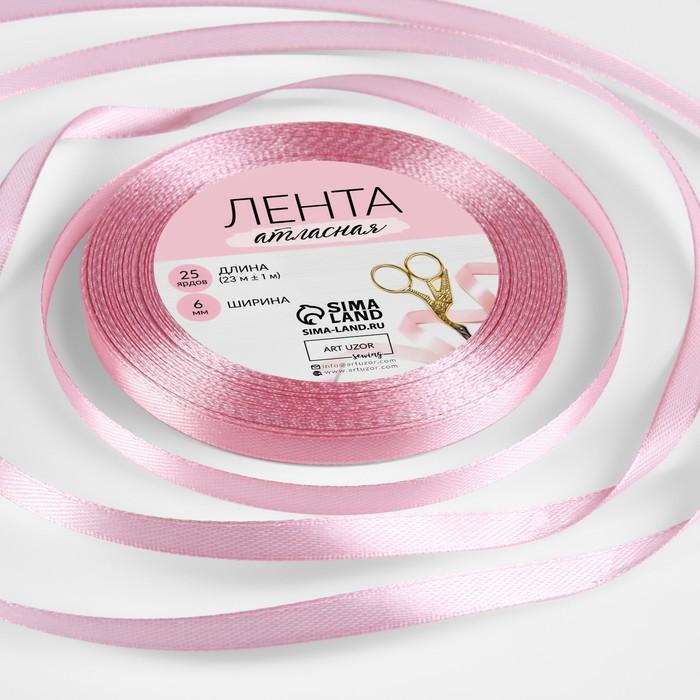 Лента атласная, 6 мм 23 1 м, цвет жемчужно-розовый 41
