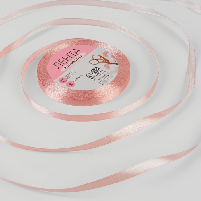 Лента атласная, 6 мм × 23 ± 1 м, цвет бледно-розовый №41