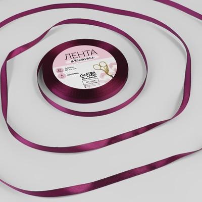 Лента атласная, 6 мм × 23 ± 1 м, цвет винный №152