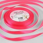 Лента атласная, 10 мм ? 23 ± 1 м, цвет неоновый розовый №14