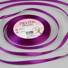 Лента атласная, 6 мм × 23 ± 1 м, цвет тёплый фиолетовый №34