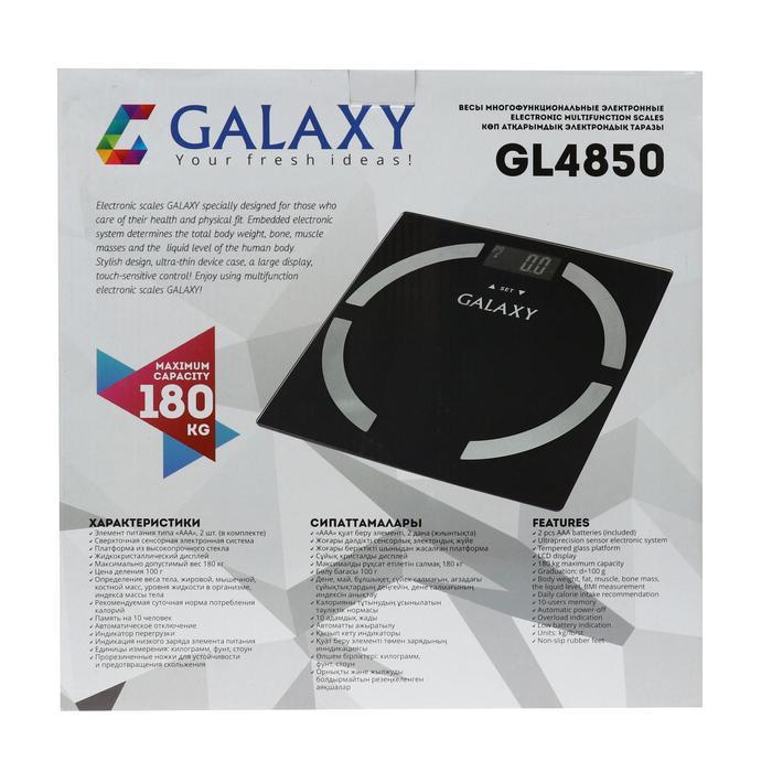 Весы напольные Galaxy GL 4850, электронные, до 180 кг, с анализатором массы, чёрные