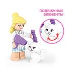 Конструктор «Розовая мечта: салон для кошек», 30 деталей - Фото 2