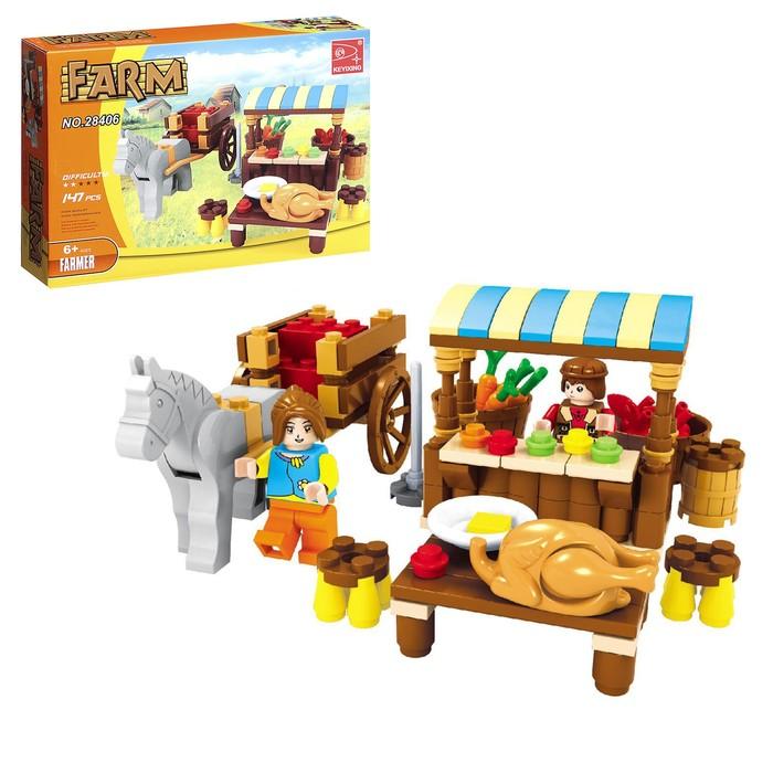 Конструктор «Фермерский рынок», 147 деталей