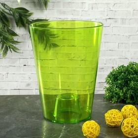 Кашпо для орхидей «ЛаВанда», 1,2 л, цвет зелёный