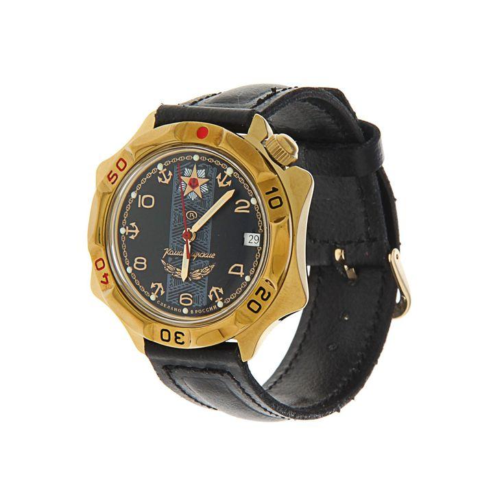 Командирских часов стоимость туле тутанхамон в работы ломбард часы