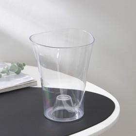 Кашпо для орхидей «Волна орхидейная», 1,3 л, цвет прозрачный