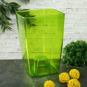 Кашпо для орхидей «Сильвия», 1,8 л, цвет зелёный