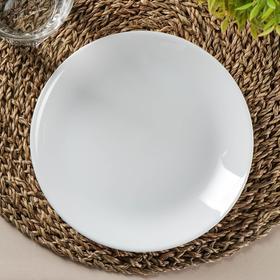 Тарелка десертная Diwali, d=19 см