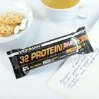 """Батончик """"32 Protein"""" 50 г ваниль/тёмная глазурь"""