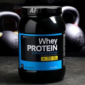 Сывороточный протеин, шоколад, 1600 г