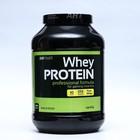 Сывороточный протеин IronMan, ваниль, 3000 г