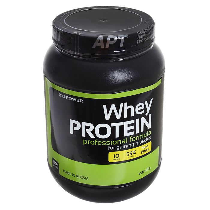 Сывороточный протеин, ваниль, 1600 г