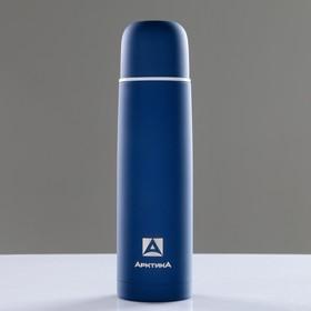 "Термос ""Арктика"", 750 мл, вакуумный, синий"