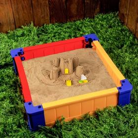 Песочница пластиковая «Квадрат», 70 × 70 × 21 см, цвет МИКС Ош
