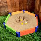Песочница пластиковая «Шестиугольник», 125 × 115 × 21 см, цвет МИКС