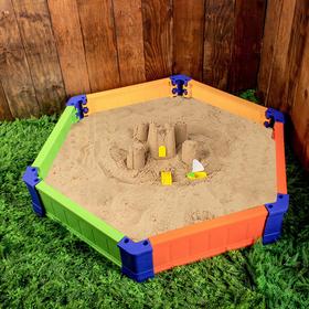 Песочница пластиковая «Шестиугольник», 125 × 115 × 21 см, цвет МИКС Ош