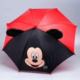Зонт детский с ушами «Микки Маус» Ø 52 см Ош