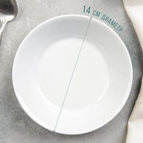 Блюдце Добрушский фарфоровый завод «Бельё», 160 мл, d=14 см, цвет белый