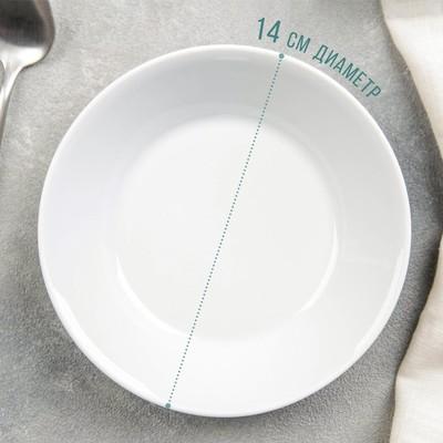 Блюдце «Бельё», 160 мл, d=14 см - Фото 1