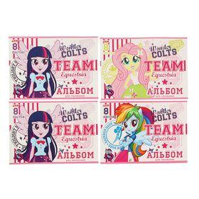 Альбом для рисования А4, 8 листов на скрепке 'Девочки из Эквестрии' (My little Pony), картонная обложка, блок 100 г/м2, МИКС Ош