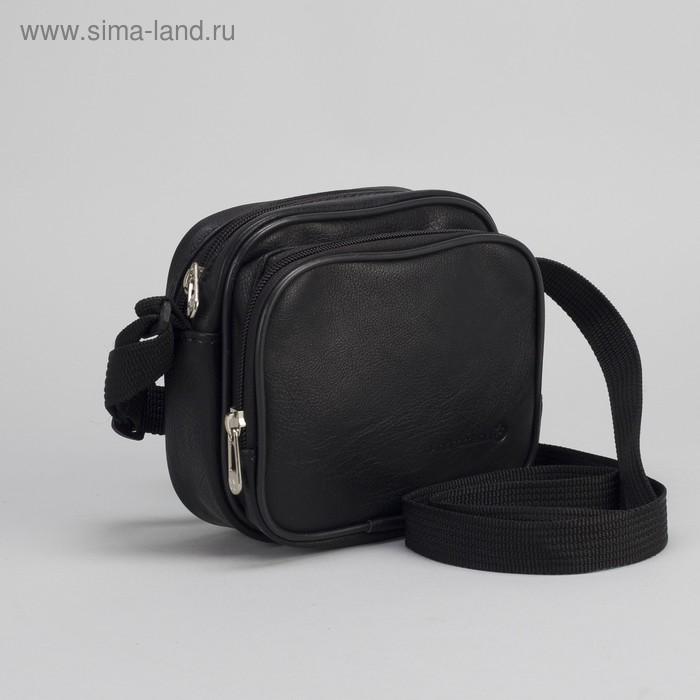 Сумка мужская, отдел на молнии, наружный карман, длинный ремень, цвет чёрный