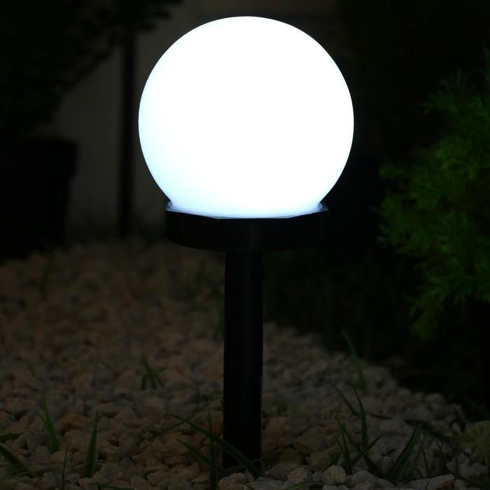"""Фонарь садовый на солнечной батарее """"Шар малый"""" 34 см, d-10 см, 1 led, пластик"""