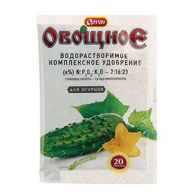 Комплексное водорастворимое удобрение с гуматом Ортон-Овощное для Огурцов, 20 г - Фото 1
