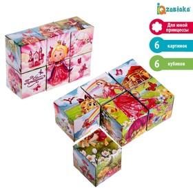 Кубики «Принцессы» картон, 6 штук, по методике Монтессори
