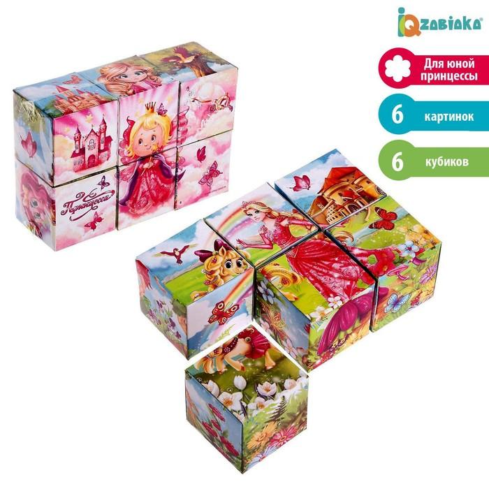 Кубики Принцессы картон, 6 штук, по методике Монтессори