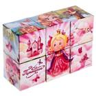 Кубики «Принцессы» картон, 6 штук, по методике Монтессори - Фото 3