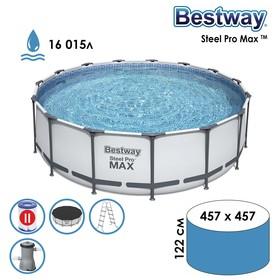 Бассейн каркасный Steel Pro MAX, 457 х 122 см, фильтр-насос, лестница, тент, 56438 Bestway Ош