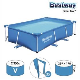 Бассейн каркасный Steel Pro, 259 х 170 х 61 см, 56403 Bestway