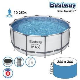 Бассейн каркасный Steel Pro MAX, 366 х 122 см, фильтр-насос, лестница, тент, 56420 Bestway Ош