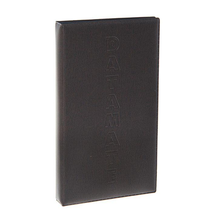 Визитница на 60 карт, 3 карты на 1 листе, обложка ПВХ, коричневаячёрная, МИКС,
