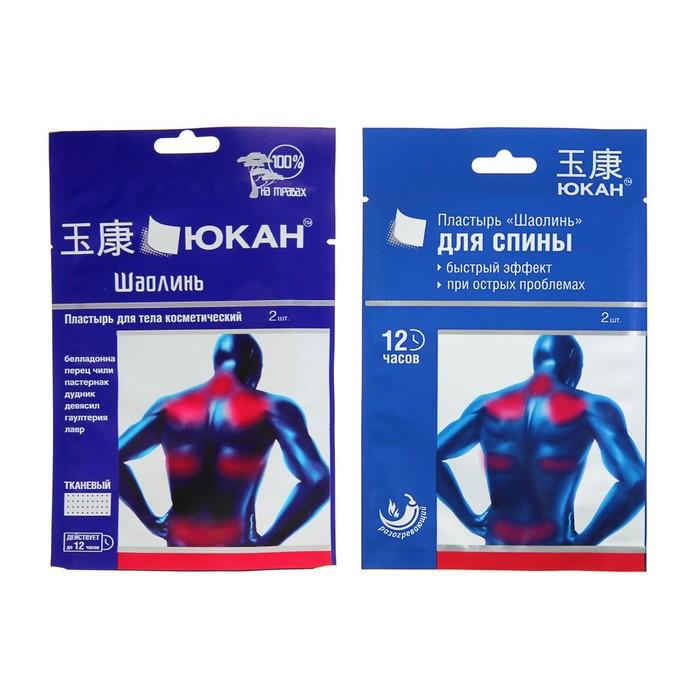 Пластырь противоревматический «Шаолинь» (тканевый), 2 шт.