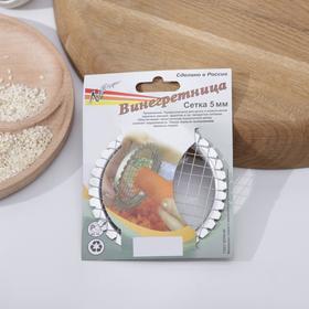Овощерезка-винегретница, из нержавеющей стали, 5 мм