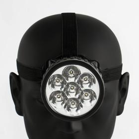 Фонарик налобный 'Ночь', 7 LED, 1 режим, 3 АА, 7.5х6.3 см Ош