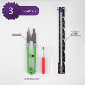 Набор инструментов для шитья, в пакете, цвет МИКС Ош